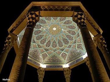 мавзолей Хафиза