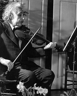 скрипка Эйнштейна