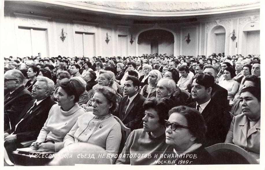 конгресс неврологов, Москва