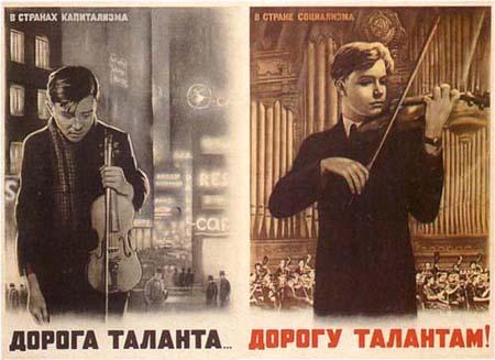 судьба скрипача