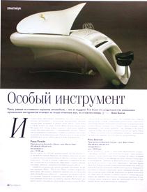 2007_0407Portfolio20302-1-11