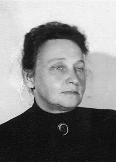 В.С. Нечаева